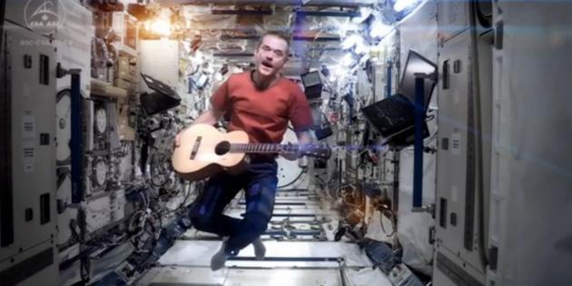 guitare espace cosmonaute